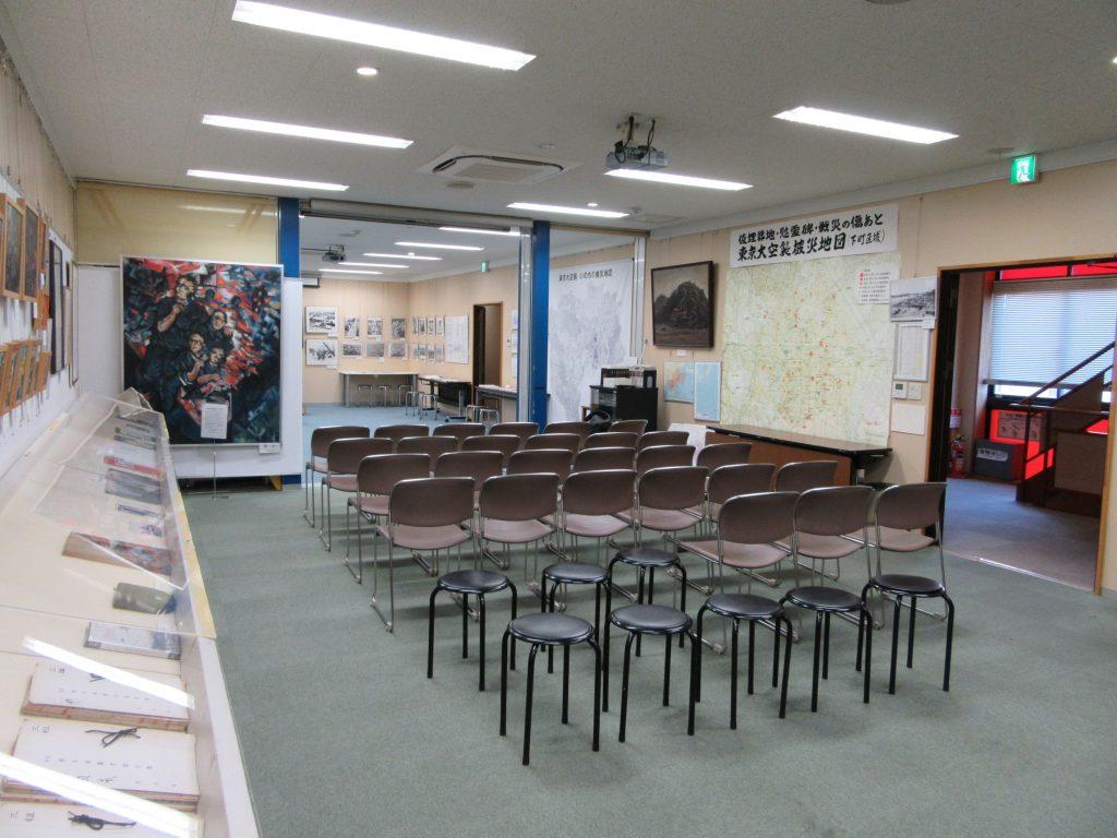 東京大空襲・戦災資料センター