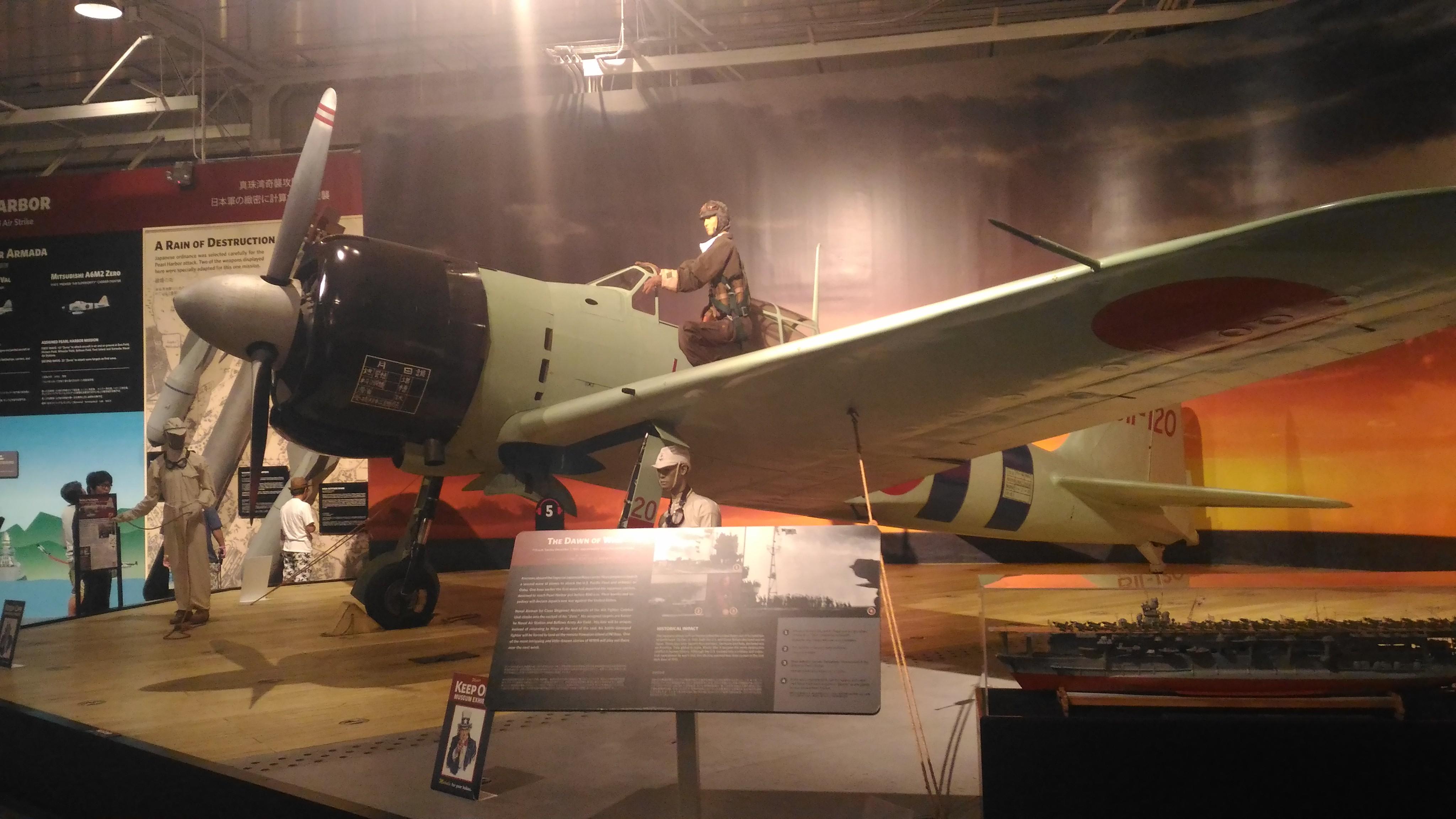 パール・ハーバー太平洋航空博物館