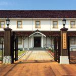 【資料館】歩兵第16連隊の歴史を学べる白壁兵舎広報資料館