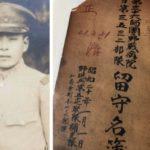【保存版】親族の軍歴や足取りを調べる方法